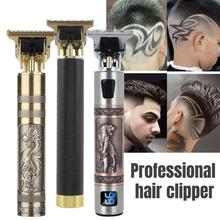 Hair Trimmer Electric Hair Clipper Professional Shaver For Men Beard Barber 0mm Hair Cutting Machine