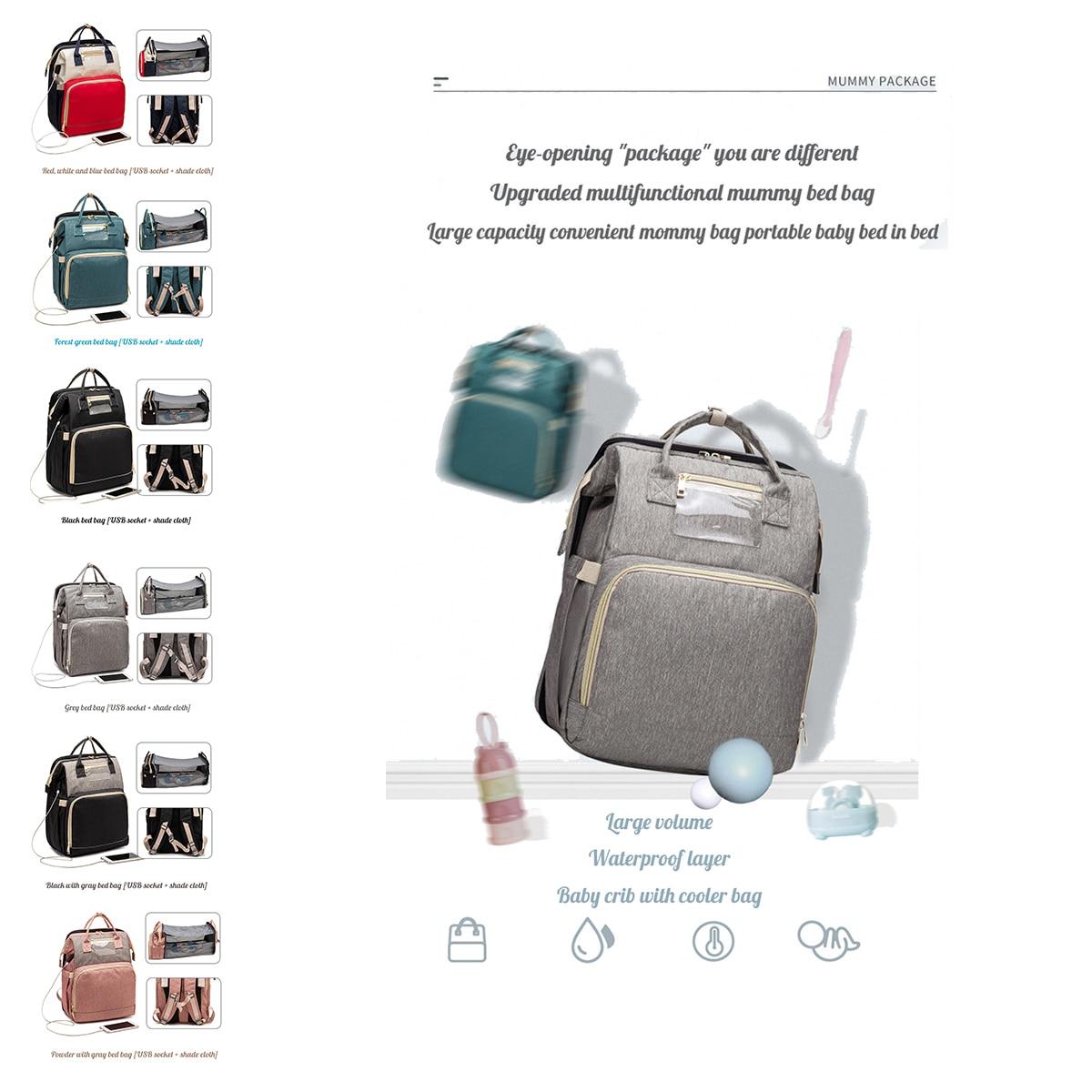 Elegant Baby Diaper Backpack Nappy Stroller Bags Multi Functional Maternity Travel Changing Bag For Mommy Women Backpacks