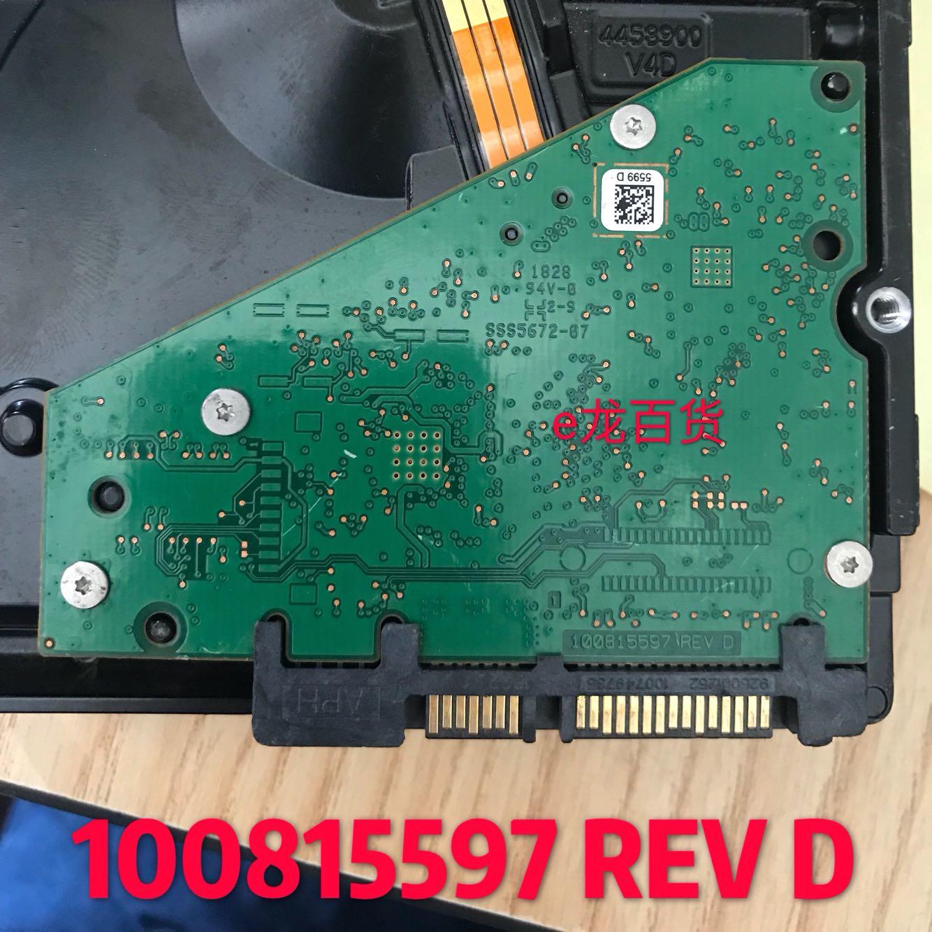 ST HDD PCB para SEAGATE/Logic Board/Board número 100815597 disco duro recuperación de datos de reparación