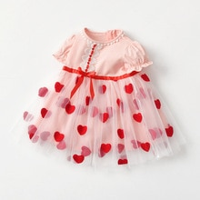 Yg Brand Children's Wear, 2021 New Girl's Skirt, Wangsha Aifen Women's Dress, Lovely Bow Baby Prince