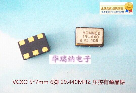 5 uds 100% VCXO nuevo y original 5X7 6p 19,44 M VDUGLA-19.440MHZ temperatura industrial amplia