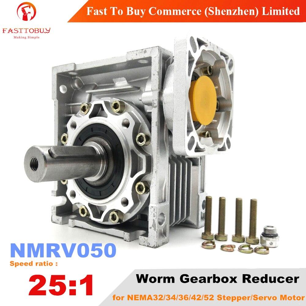 NMRV050 صندوق تروس بريمة ، سرعة نسبة 25:1 المدخلات تتحمل 14/19 مللي متر 90 ° جهاز تخفيض السرعة ل NEMA32/34/36/42 /52 مضاعفات/محرك متدرج