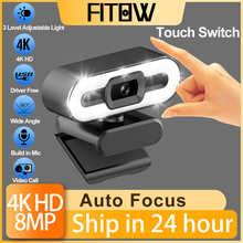 Веб-камера Taida Full HD 1080P 2K 4K с автофокусом и подсветильник кой