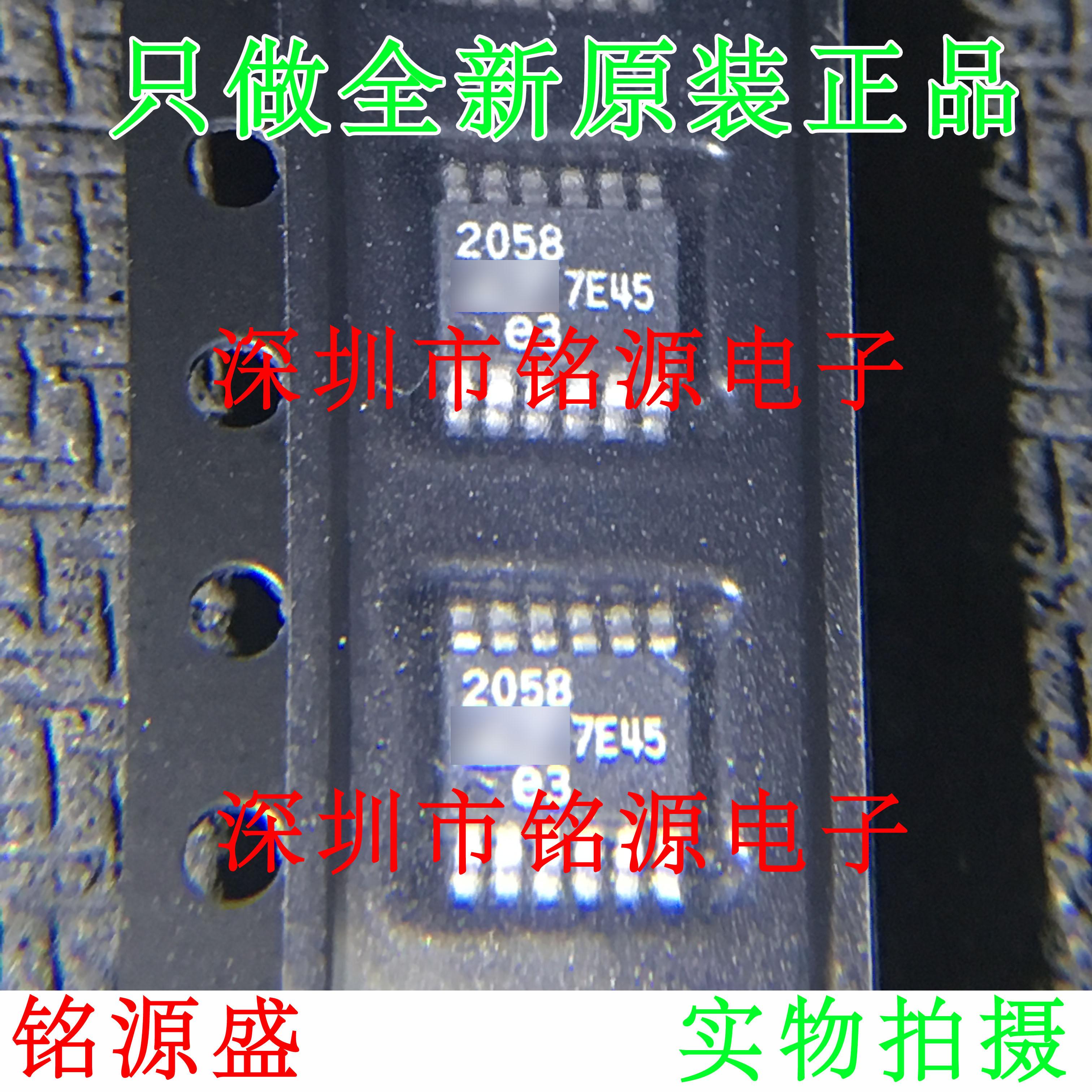 شحن مجاني LTC2058IMSE LTC2058 2058 MSOP12 10 قطعة