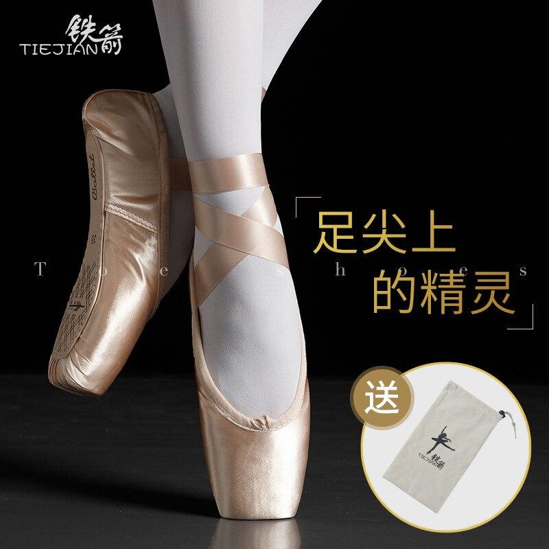 Бесплатная доставка, балетки для трюков, женские балетные туфли, детская танцевальная атласная обувь с завязками, пуанты балетные туфли entrepreneur samokhi балетки тканевые