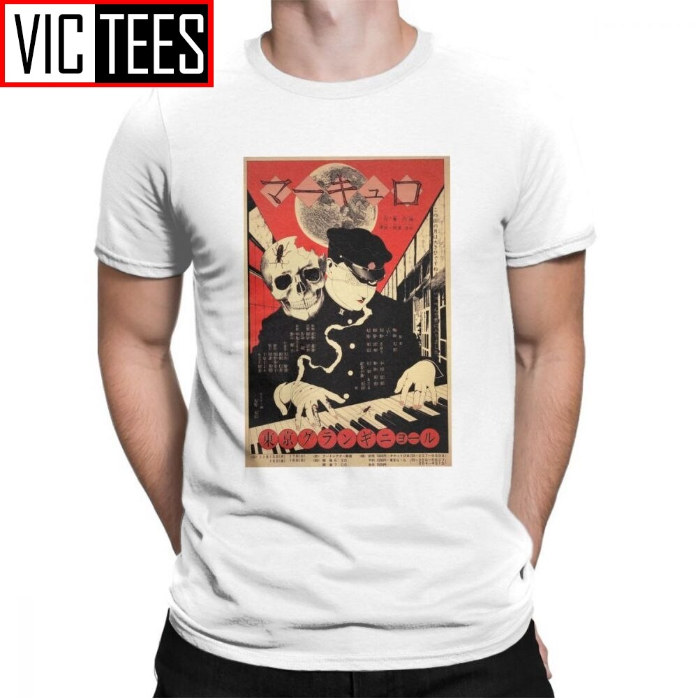 Camisetas Suehiro Maruo, camisetas de manga corta con estampado de cómics de Horror comics de airon alrey, nuevas camisetas japonesas para hombres