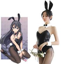Seishun Buta Yarou wa Bunny Girl Senpai no Yume wo Minai Cosplay Costume di Halloween per ragazze Sexy simpatico coniglietto coniglio in ecopelle