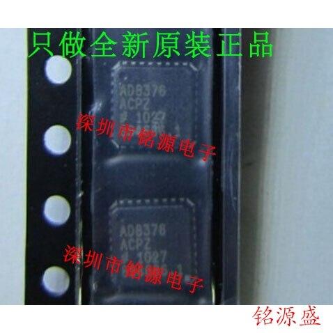 New original 10pcs AD8376ACPZ AD8376ACPZ - R7AD8376 LFCSP32 QFN32