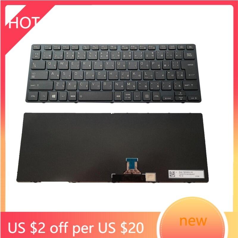 Nuevo para TOSHIBA dynabook UZ63/D UZ63/H UX53/DL UX53/D U63/D teclado JP JA japonés