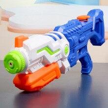 Water Gun Super Long-Range , Shooter Play, Outdoor Water Game, Beach Rafting Water Fight, Squirt Gun