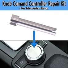 Réparation de bouton de commutation pour Mercedes W204 X204 W212   Radio Console de commande, bouton rotatif, rotation de larbre, réparation pour Mercedes W204 W212