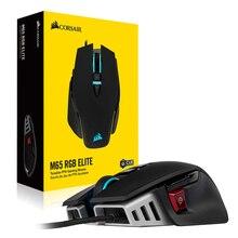 CORSAIR M65 RGB ELITE Tunable FPS Gaming Maus Backlit RGB LED 18000 DPI Optische (CN version) -schwarz und Weiß
