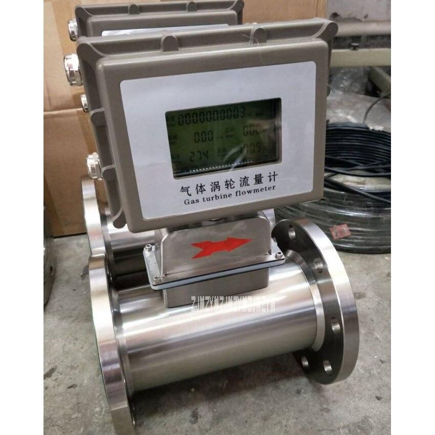 DN50 Air Flow Meter Gas Turbine Flowmeter Natural Gas Industrial Intelligent Turbine Flow Meter With 20-400m3/H Flow Range DC24V