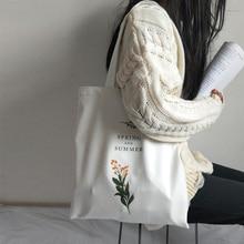 여성 캐주얼 캔버스 숄더 가방 꽃 인쇄 쇼핑 가방 코 튼 원단 레이디 핸드백 에코 재사용 가능한 대형 토트 구매자 가방