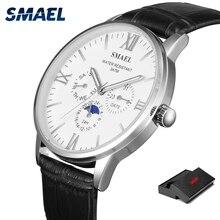 Smael Ultra mince mode hommes montre Top marque de luxe affaires montres à Quartz étanche sport montre hommes horloge Relogio Masculino
