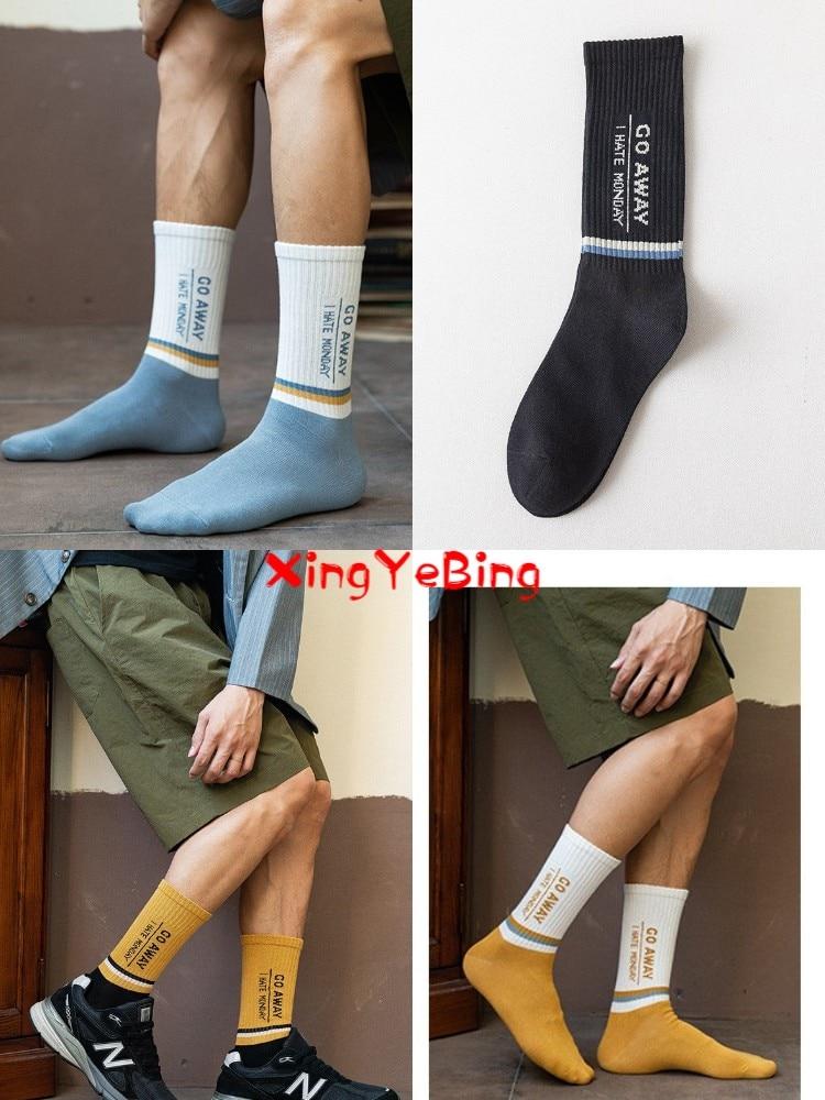 Мужские носки, мужские носки, носки в стиле академии, спортивные носки, уличные длинные осенне-зимние чулки, корейские из чистого хлопка