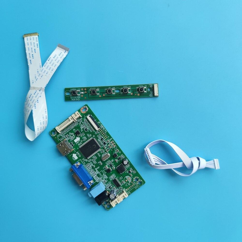 شاشة LCD LED ، لوحة تحكم ، 1920 × 1080 ، 13.3 بوصة ، لـ B125HAN01.0 EDP
