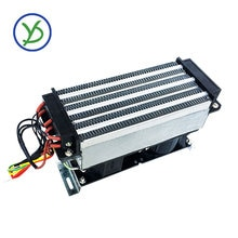 Ücretsiz kargo endüstriyel PTC fan ısıtıcı 700W ~ 1000W 220V AC kuluçka