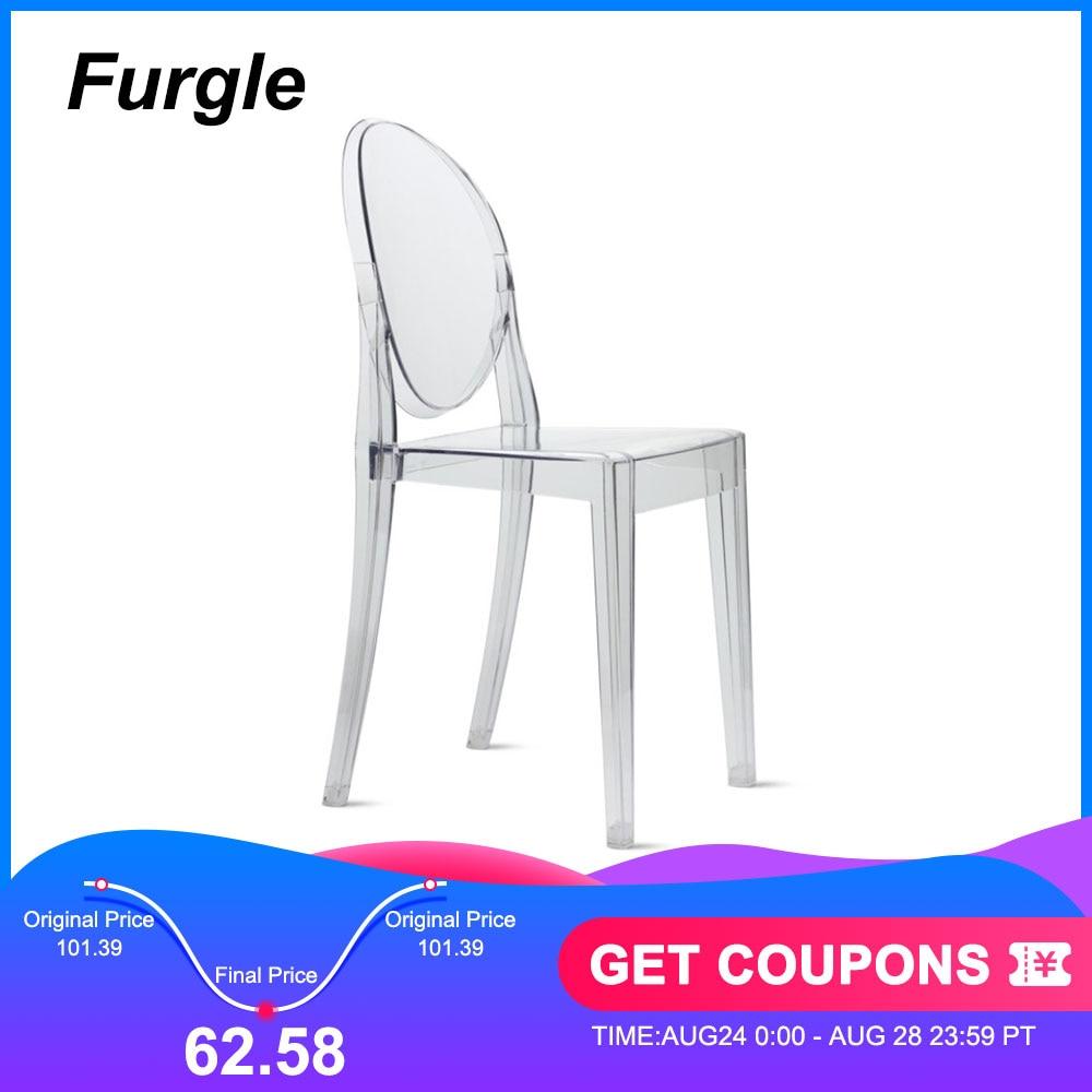 Furgle 가구 유령 카운터 의자의 자 투명 크리스탈 다 이닝/웨딩/다이닝 룸에 대 한 의자를 다시 눈물