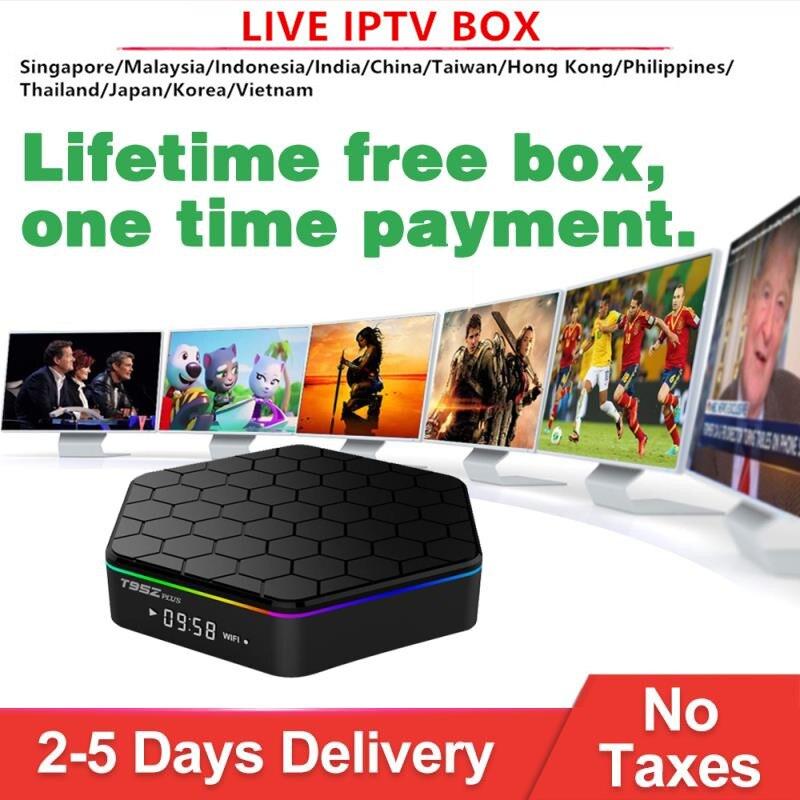 Япония Ip tv Box подписка индийский Таиланд Малайзия Вьетнам Филиппины спортивные каналы 2020 Бесплатный просмотр Корея Азия IP tv Box
