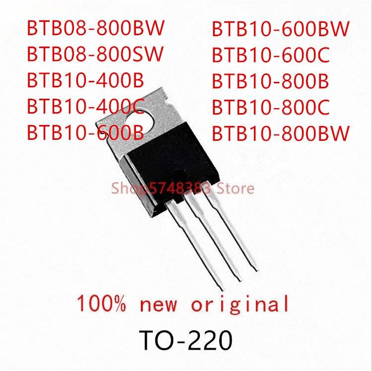10 Uds BTB08-800BW BTB08-800SW BTB10-400B BTB10-400C BTB10-600B BTB10-600BW BTB10-600C BTB10-800B BTB10-800C BTB10-800BW a-220