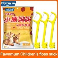 fawnmum 80pcs childrens dental floss toothpick stick fawn cartoon dental floss stick hygiene safety superfine floss new product