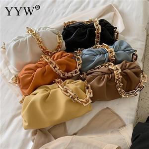Women PU Leather Pleated Shoulder Messenger Handbag Fashion Cloud Crossbody Bag Popular Simple Female Solid Daily Bag