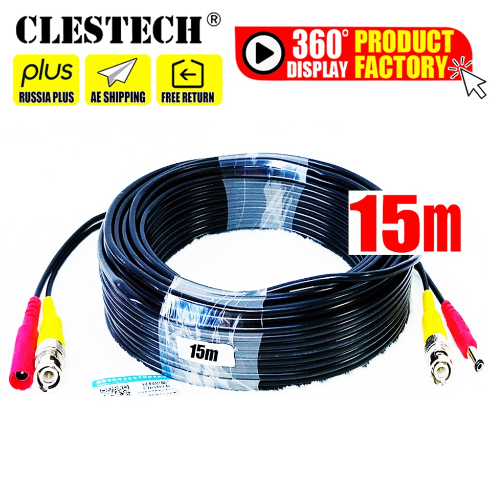 Good Quality 15M WIRE Video Power Cable Camera extend Wire for AHD CCTV DVR Surveillance System with BNC DC Connectors Extension enlarge