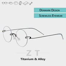 Lunettes sans vis en titane pour femmes   Lunettes transparentes, en acétate rond sans bords, marque de styliste, tag lunettes pour hommes