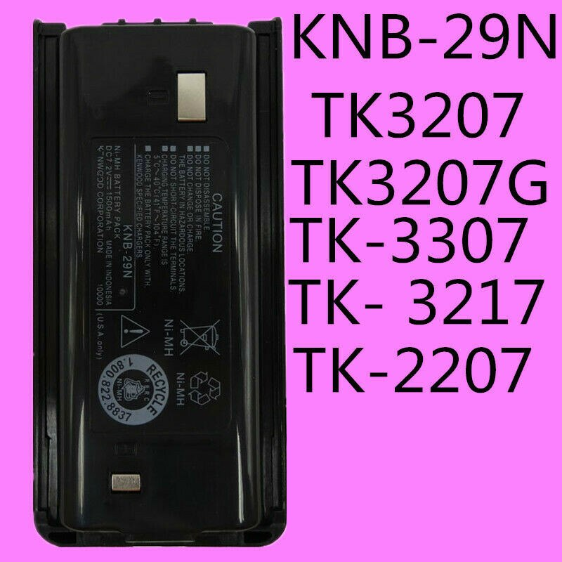 Batería de Ni-MH Para Kenwood KNB-29N ProTalk TK2200 TK3200 Radio 7,2 V 1500mAh