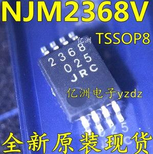 Xinyuan NJM2368 2368 JRC2368V NJM2368V-TE1 ssop-8 TSSOP-8 5PCS/LOT integrated circuit IC chip