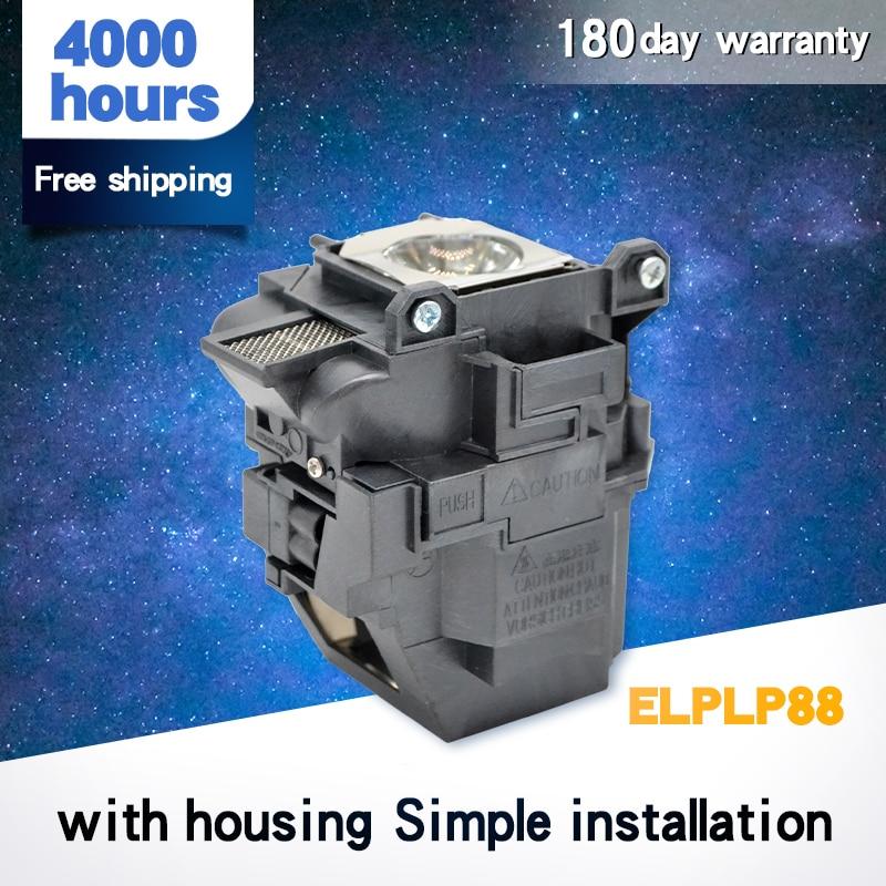 ELPLP88 Лампа для проектора для EB-X04 EB-S04 EB-X27 EB-X29 EB-X31 для домашнего кинотеатра 2040/домашнего кинотеатра 2045 с корпусом