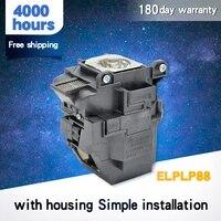 ELPLP88     ampoule de projecteur avec boitier  pour EB-X04  EB-S04  EB-X27  EB-X29  EB-X31  EB-X36  pour Home cinema 2040  2045