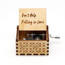 New Wooden Music Box