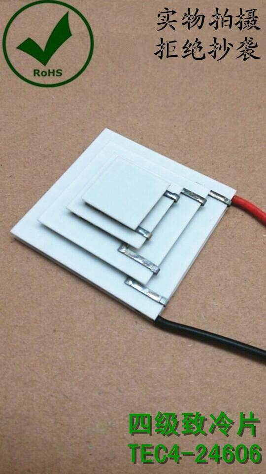 رقاقة التبريد أشباه الموصلات متعددة المراحل ، TEC4-24606 رباعي الطبقات ، فرق درجة الحرارة بنسبة 110 درجة