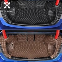 for bmw f30 new leather car rear trunk mat waterproof protective pads cargo liner trunk tray floor mat accessories