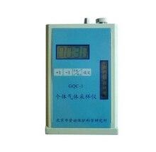 GQC-1 Individual Gas Sampling Instrument GQC-2 Explosion-Proof Individual Gas Sampler Factory Direct Spot