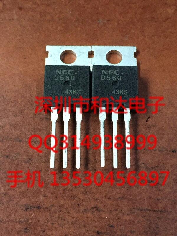 5pcs KSD560 TO-220
