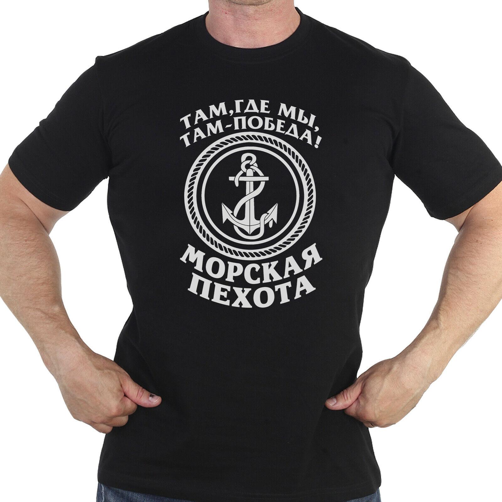 Camiseta militar de los Marines para hombre de Camisa de algodón en...