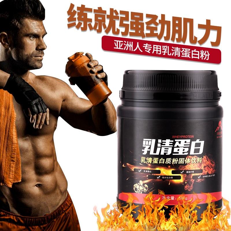 Original Whey Protein Powder Muscle Powder Muscle Gainer Whey Protein Powder Fitness Powder 24 Months Hurbolism Cfda