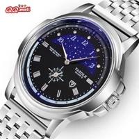 yazole new fashion watch men luxury wristwatch quartz watches for men male clock waterproof casual steel watchband montre homme