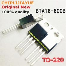 10 PIÈCES BTA16-600B TO220 BTA16-600 BTA16 600B À-220 IC nouvelle et originale Chipset