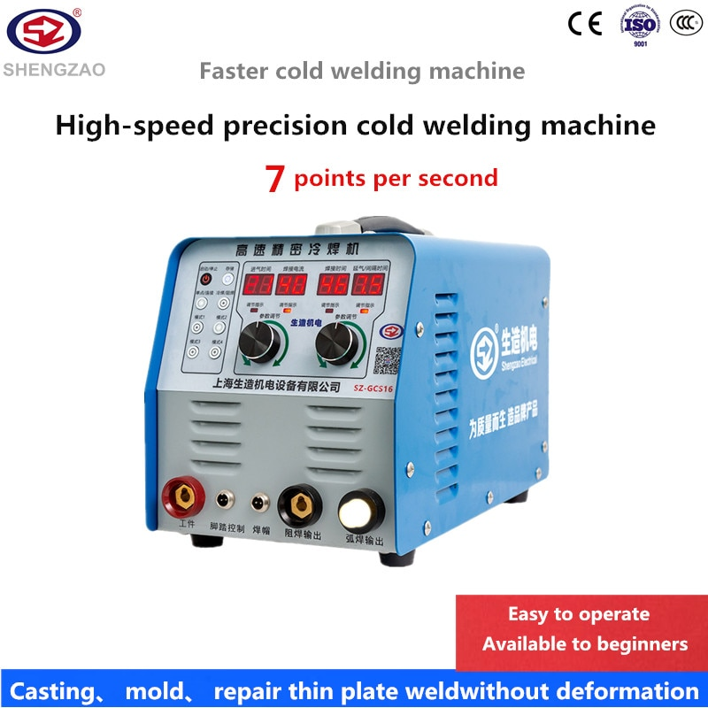 High-speed Precision Cold Welding Machine SZ-GCS16 Intelligent Precision Multi-function Pulse Stainless Steel Tig Welder steel pulse steel pulse victims