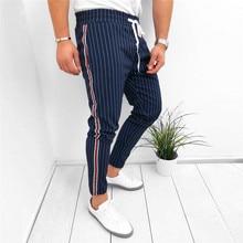2019 Fashion Hot Style Mens Summer Sport Slacks Gym Slim Jogging Pants Striped Paid Pants Jogger Street Style Pants