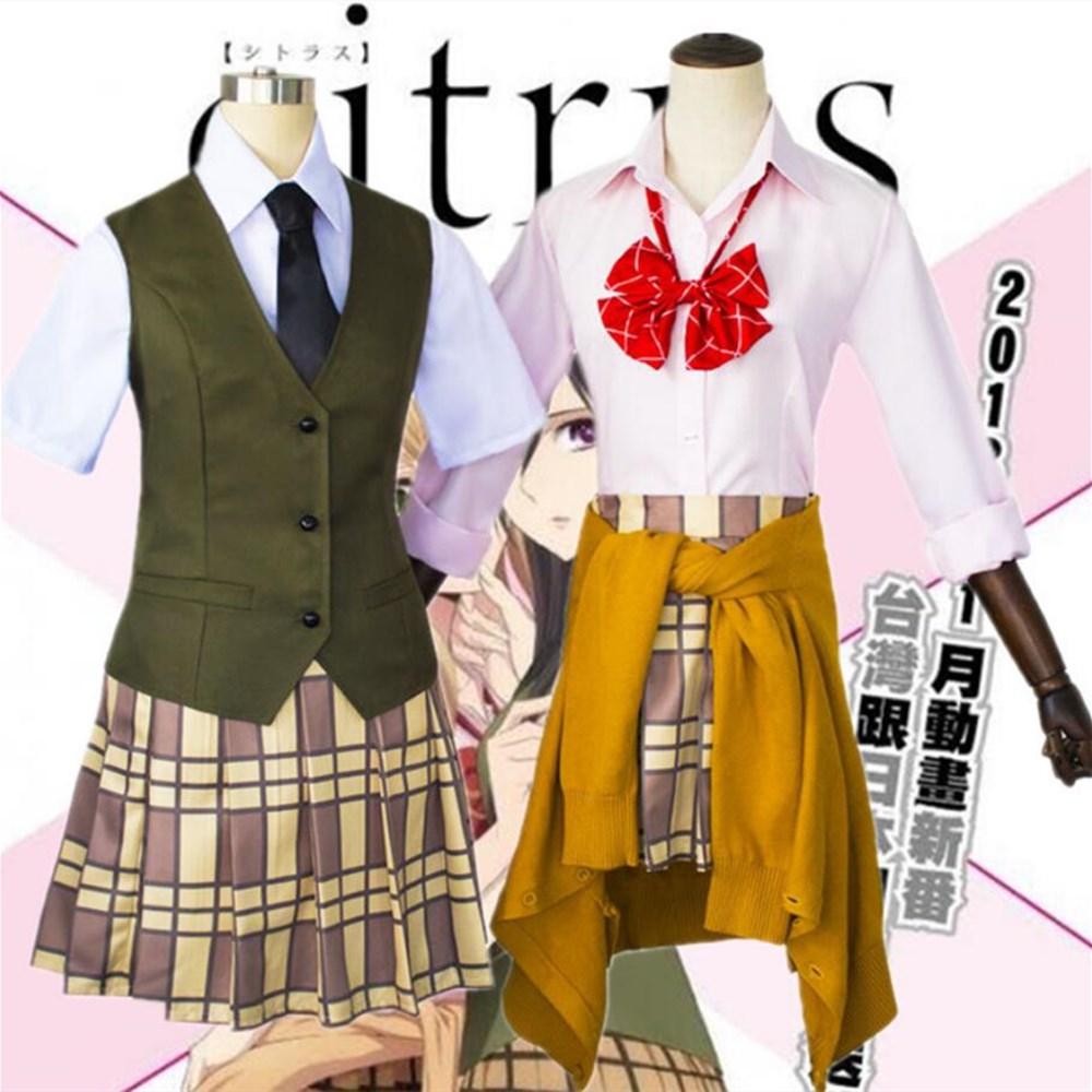 Mujer Vestidos Anime cítricos Aihara Mei Aihara Yuzu Cosplay disfraces