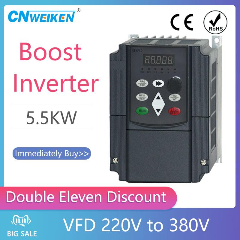 5.5KW/4KW VSD 220 فولت إلى 380 فولت المغزل العاكسون VFD التيار المتناوب محرك محول تردد مبيعات المصنع مباشرة