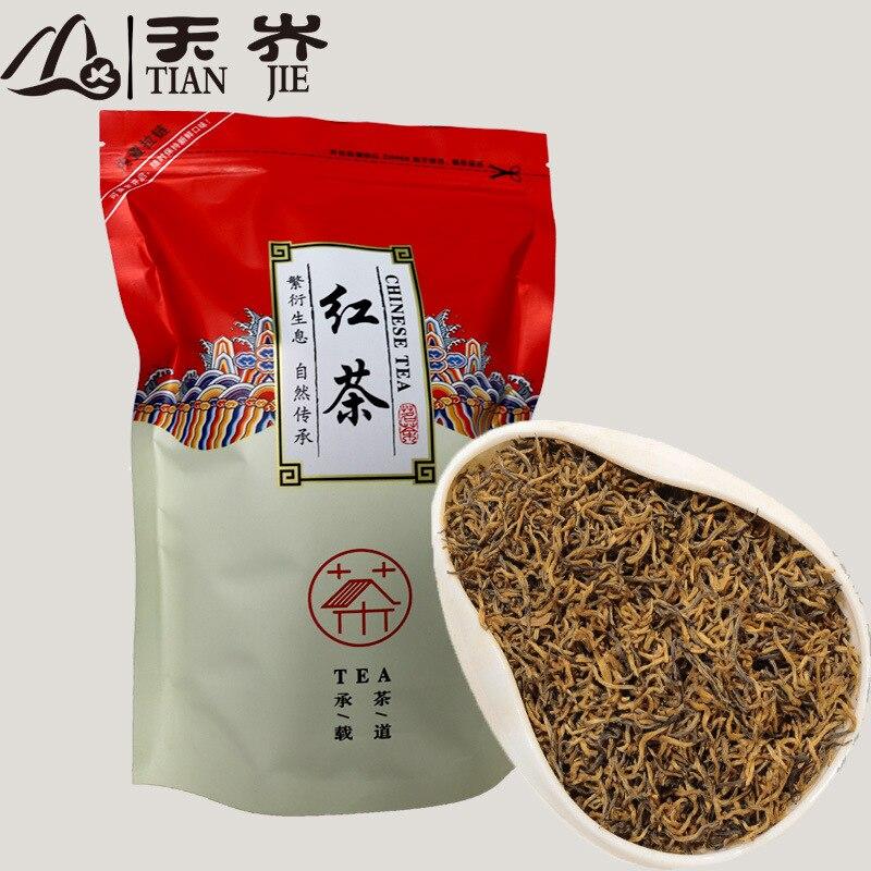 2021 الصين وويى جين جون مي الشاي الأسود 250g Jinjunmei الأصفر برعم كيم تشون مي الشاي الأحمر لانقاص الوزن الرعاية الصحية