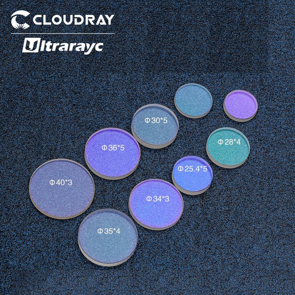 Купить с кэшбэком Ultrarayc Protective Windows D30-D35 Quartz Fused Silica for Fiber Laser 1064nm P0795-1201-00002