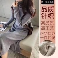 the new version of the woolen sweater long skirt high neck over the knee loose base skirt knitted anti pilling thick r