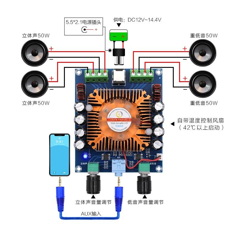 HIFIDIY XH-A372 en vivo 50W * 4 amplificador de alta potencia de 4 canales de grado automotriz TDA7850, amplificador digital híbrido para el hogar y el coche